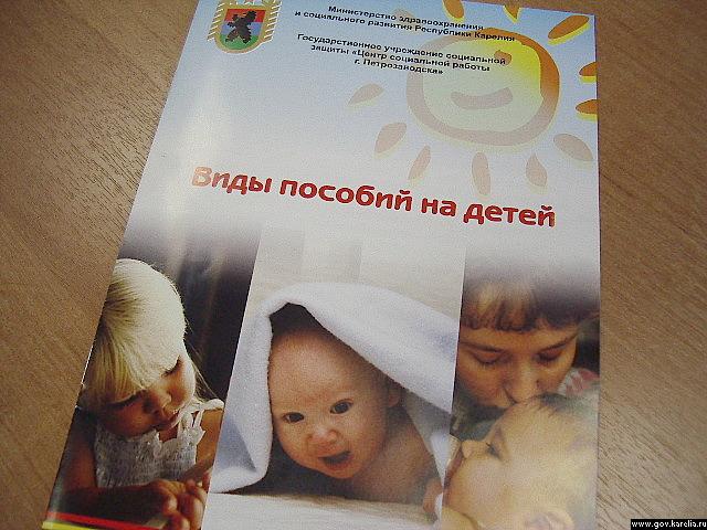 Календарь по футболу украина