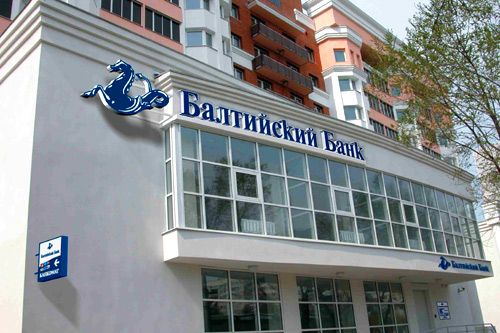 Курс валют банк левобережный