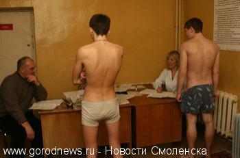 video-golie-muzhchini-sredi-zhenshin-vrachey