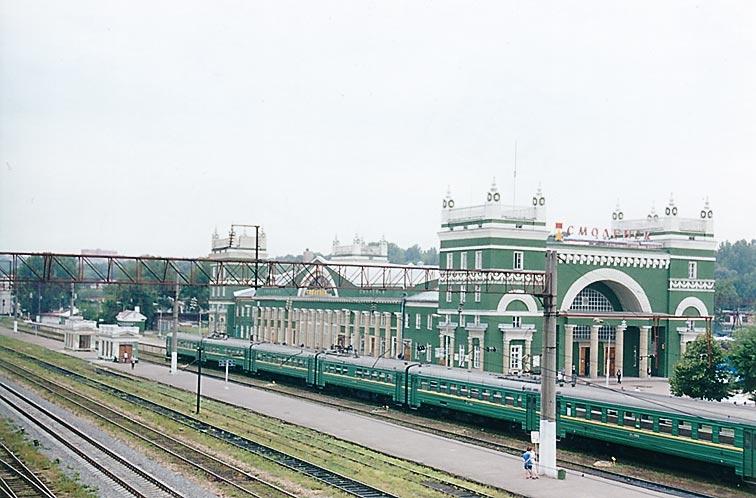 в каком году был построен ж.д вокзал в городе рославль