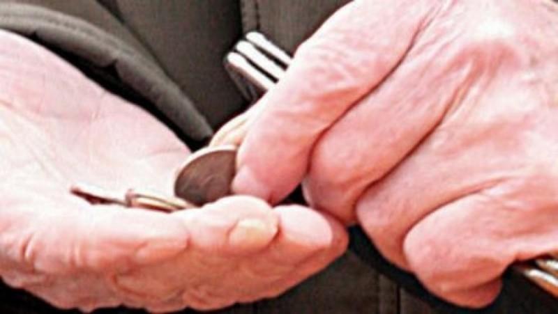 Список 1 для начисления пенсии