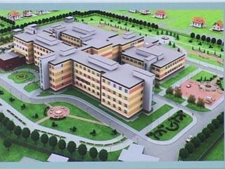 федеральный медицинской центр