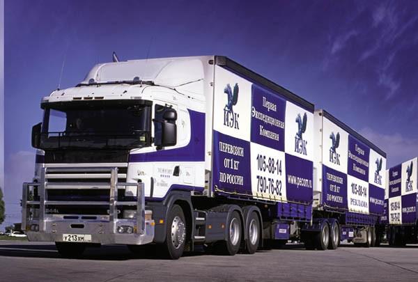 ПЭК расширила географию поставки сборных грузов Transportweekly . Com