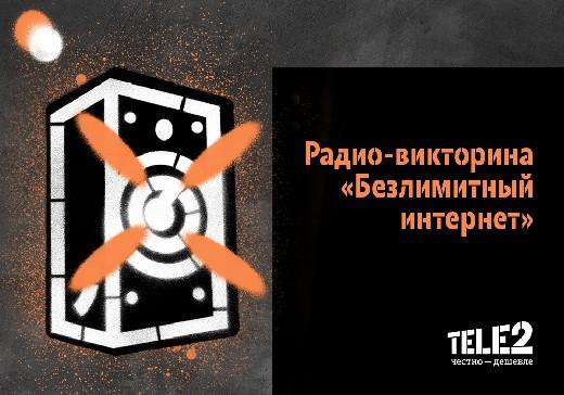 прогноз погоды русское радио эфир с 19 00 при
