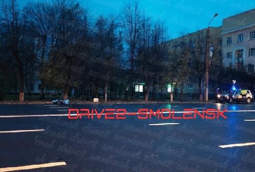 Появились подробности смертельного наезда на пешехода в центре Смоленска