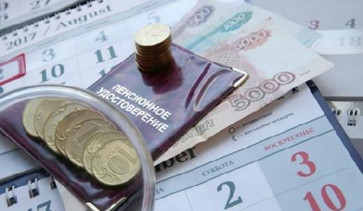 ПФР прогнозирует увеличение размера страховой пенсии