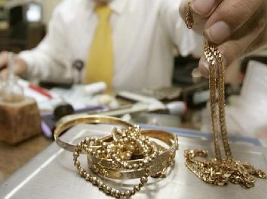 метелица кругом; сдать золото продать в г сочи гороскопы