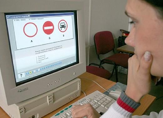 В ГИБДД напомнили об изменениях в правилах сдачи экзамена на водительские права