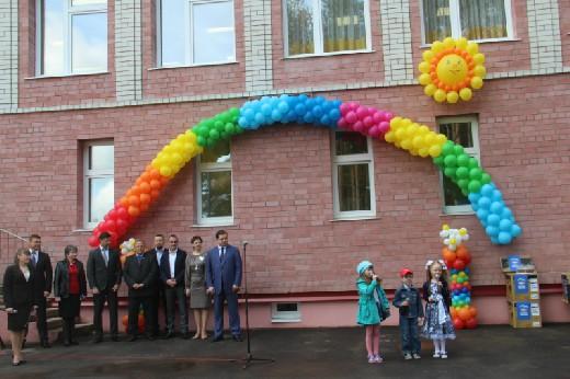 Открытие детского сада веснушка