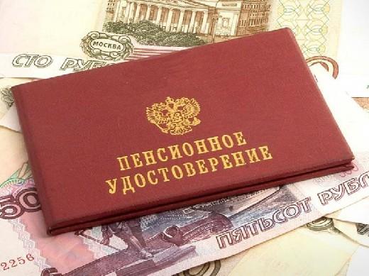 Льготный проезд для пенсионеров в 2016 году в беларуси