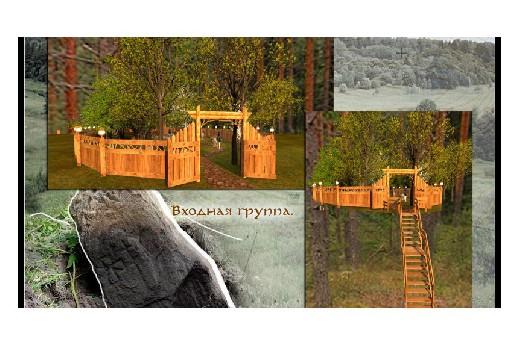 В национальном парке «Смоленское Поозерье» появится музей из камней (фото)