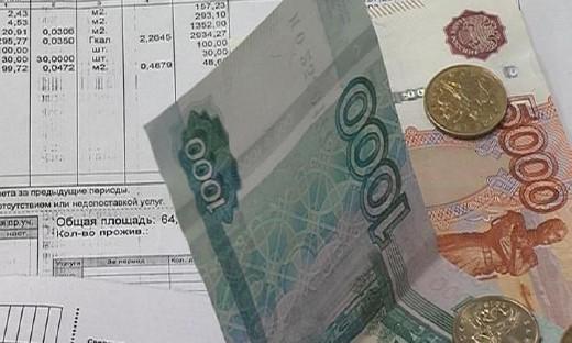 В думе предлагают ввести единую платёжку за услуги ЖКХ