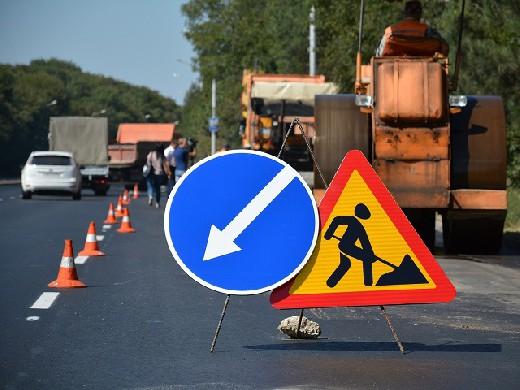 Губернатор оценил ремонт дорожного полотна на улицах Смоленска