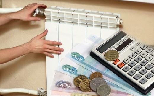 Стало известно, на сколько вырастет плата за отопление с 1 июля