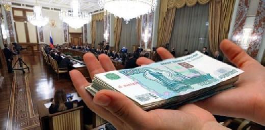 В России чиновникам поднимут оклады и пенсии