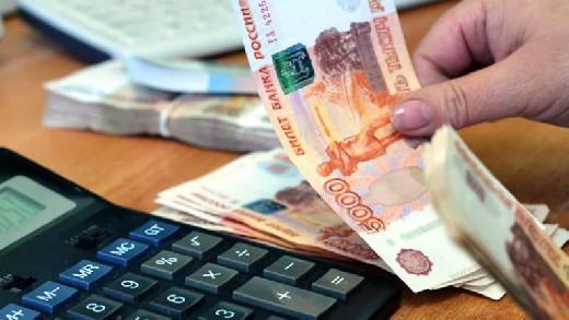 Средняя зарплата россиян увеличилась в июле на 3,5 процента
