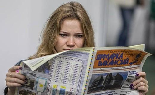 Россияне готовы на снижение заработной платы ради трудоустройства