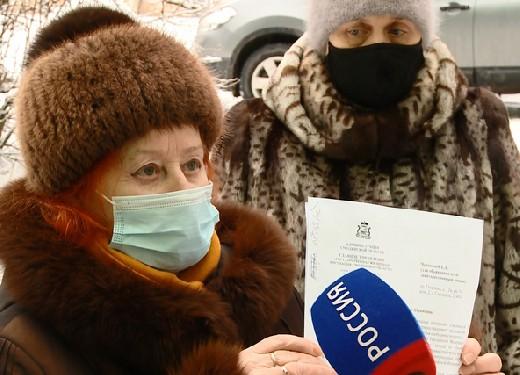 В Смоленске жильцы дома недовольны прибором учета тепла
